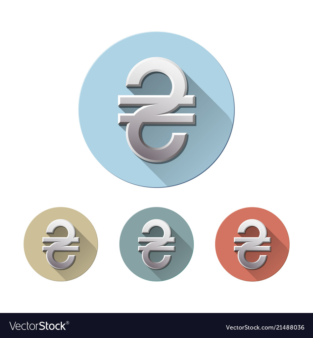 Ukrainian Hryvnia Currency Sign Royalty Free Vector Image