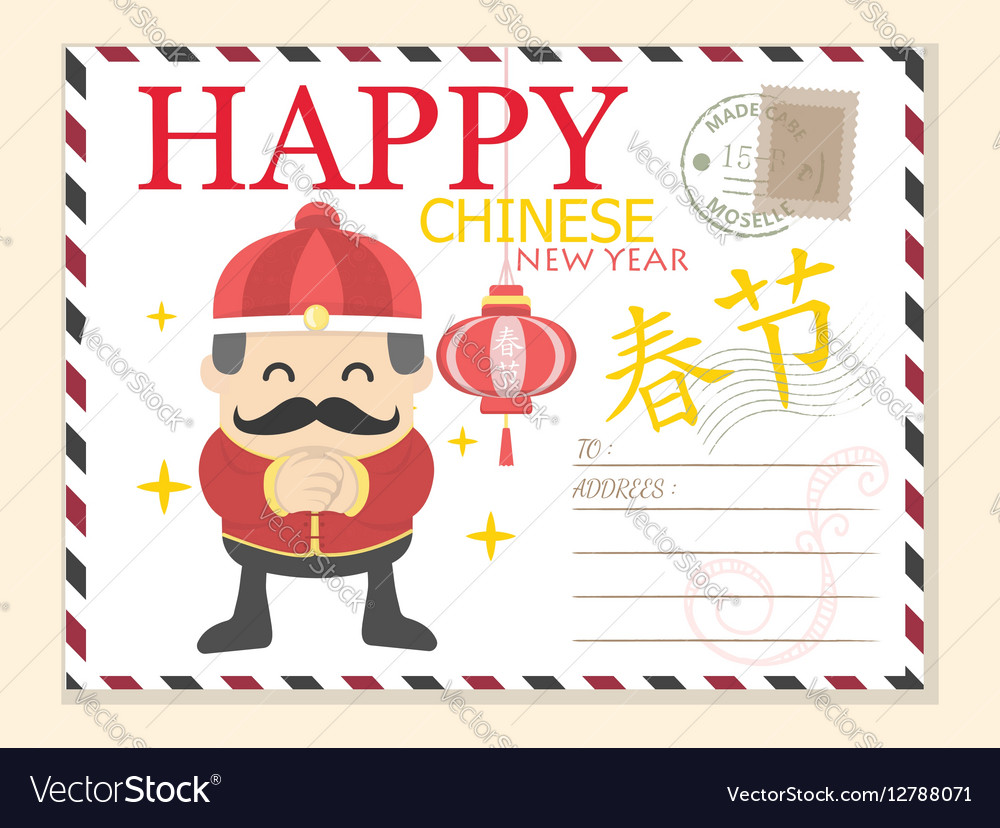 template happy chinese new year postcard vector image