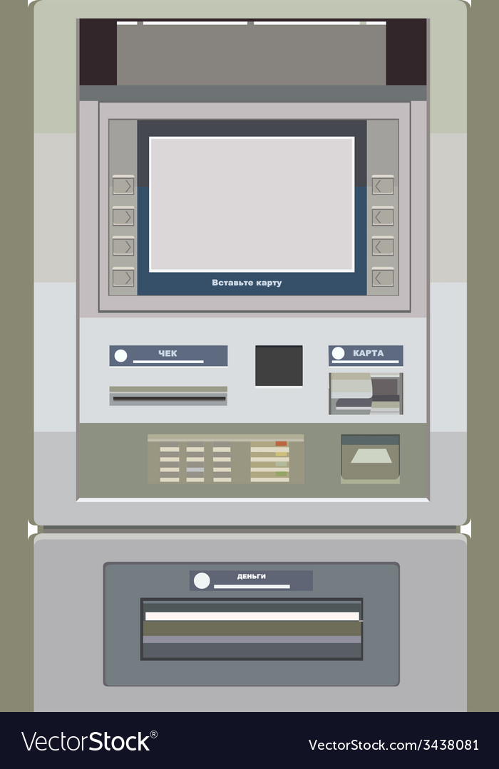 ATM frontally painted