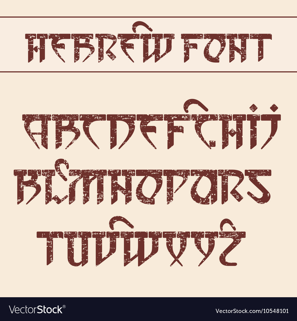 Hebrew style font vector image