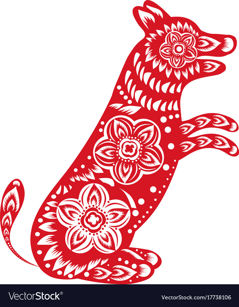 Red paper cut a dog zodiac and flower symbols Vector Image
