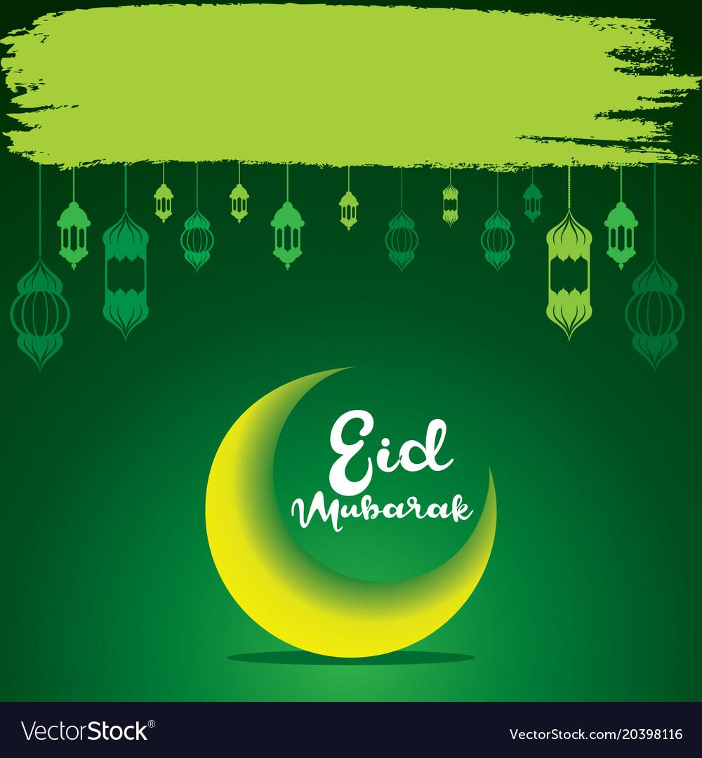 Happy Eid Mubarak Greeting Design Royalty Free Vector Image