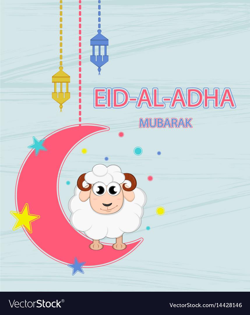 Festival of sacrifice eid-ul-adha lettering