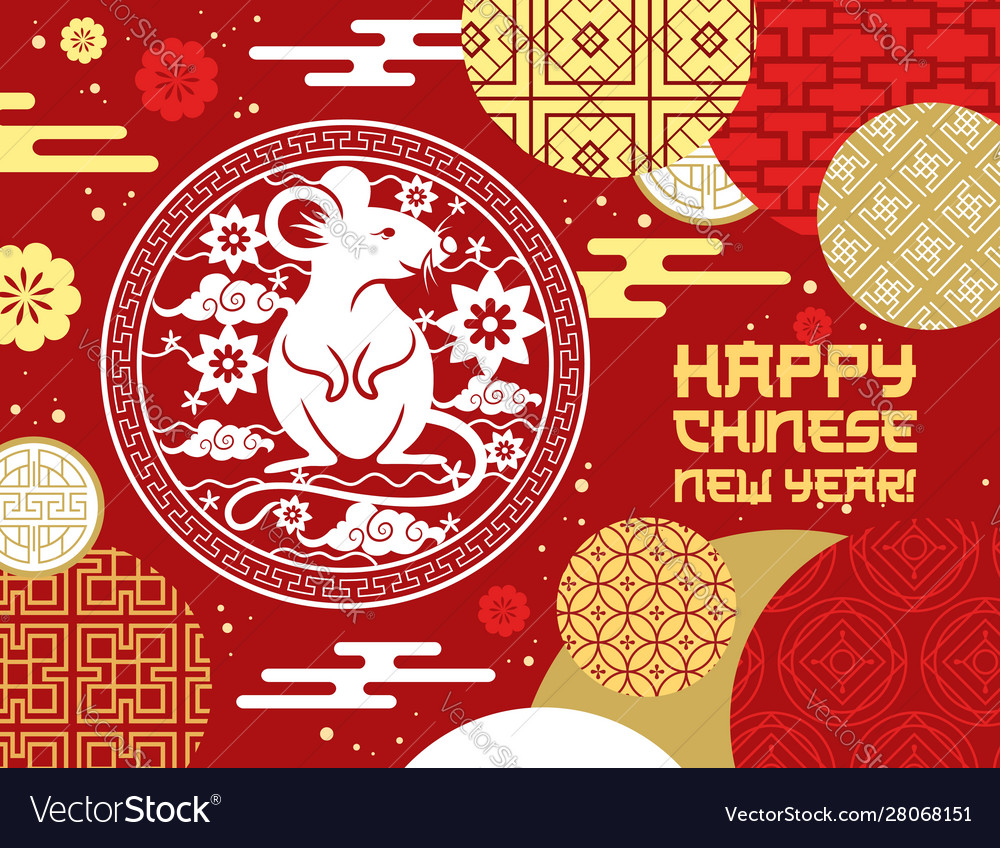 Chinese new year rat sign gold coins pattern