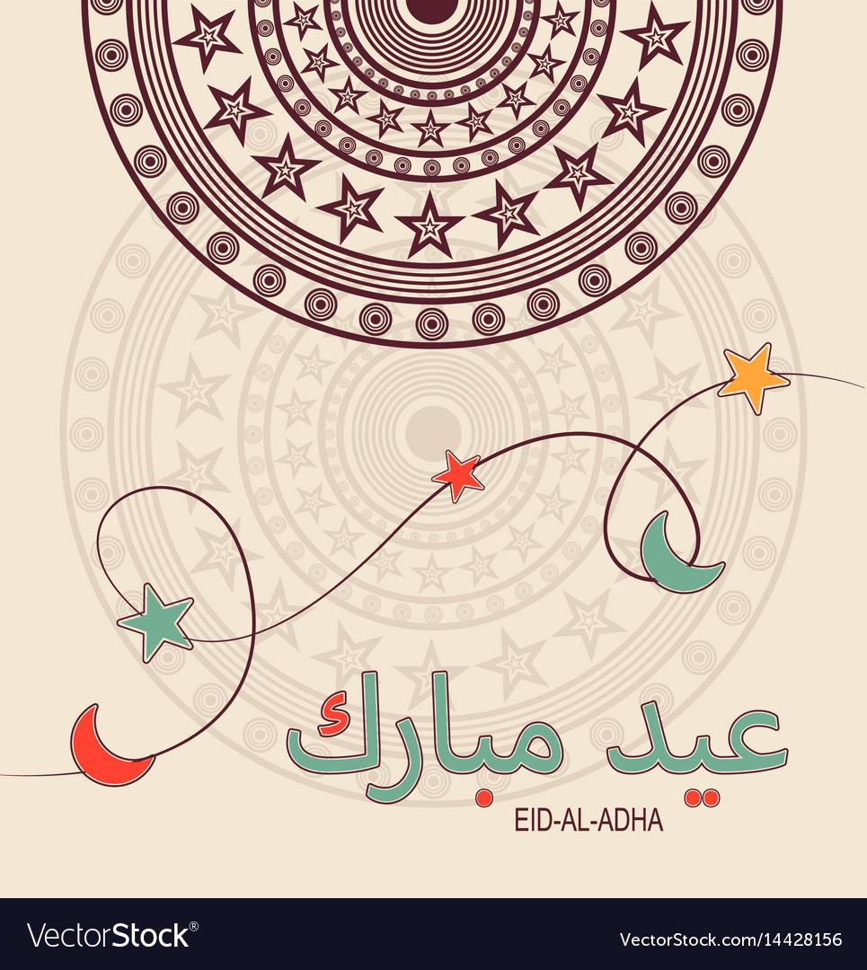 Eid al adha greeting postcard abstract arabic vector image m4hsunfo