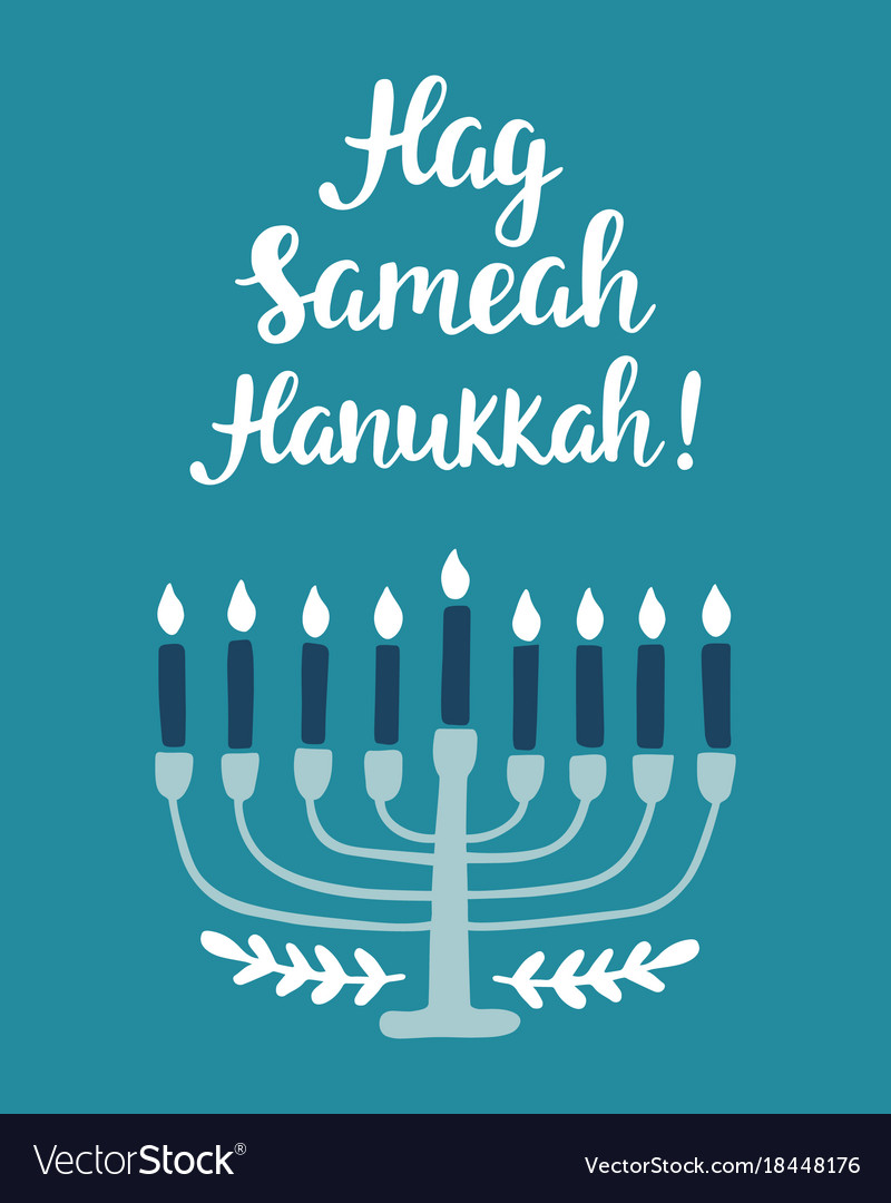 Hanukkah jewish holiday elegant greeting card vector image m4hsunfo