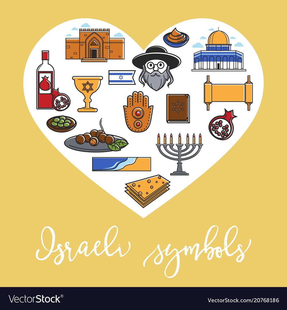 Israel travel landmark symbols heart poster