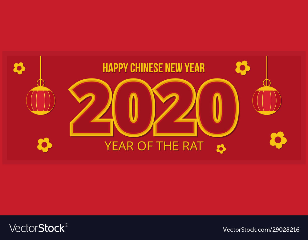 Happy chinese new year 2020 background banner vector image