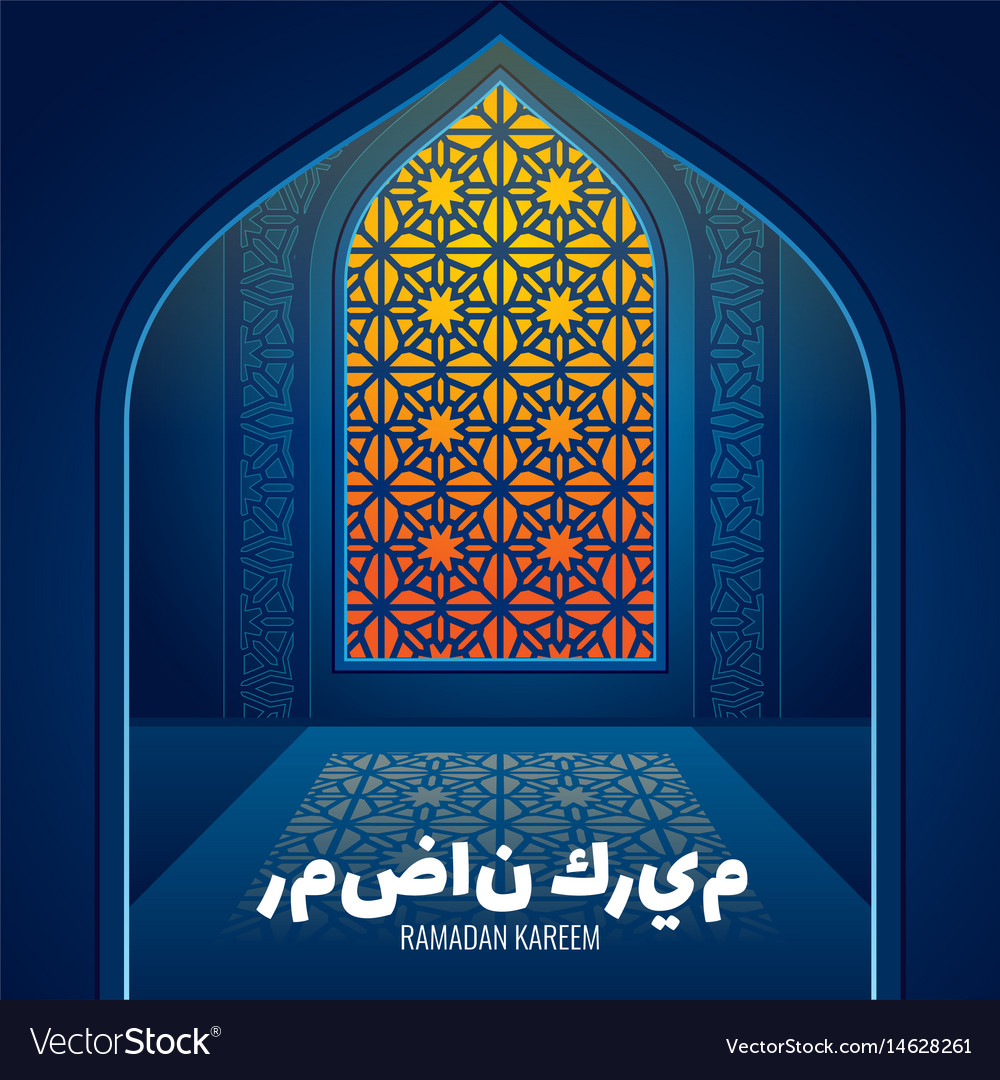 Ramadan greeting card with glass arabic
