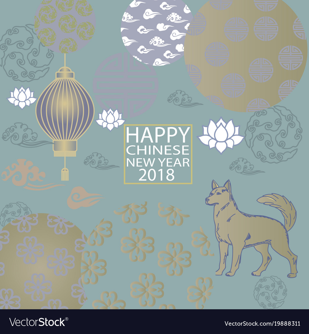 2018 chinese new year paper cutting year of dog