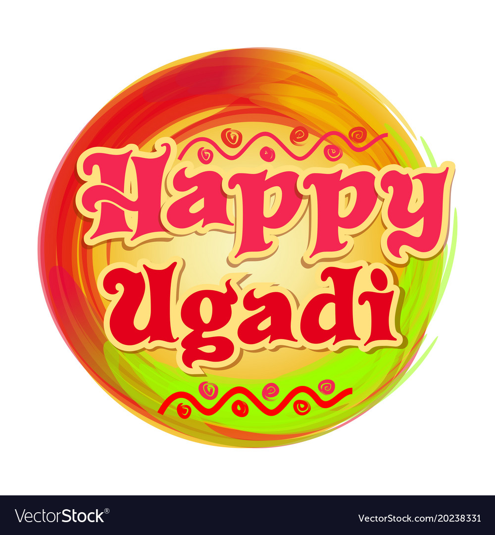 Happy ugadi lettering and ornamental elements