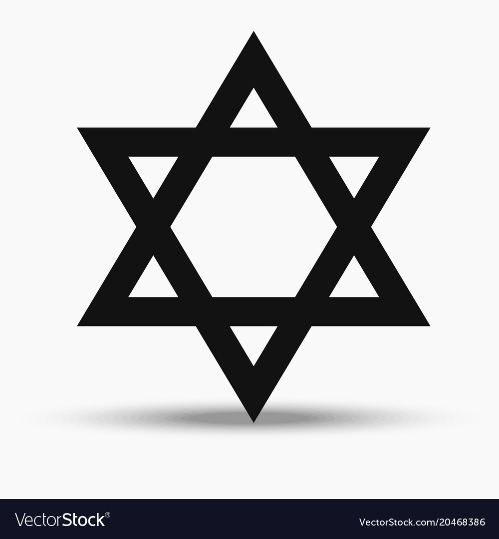 Jewish Religious Symbol Star Of David Royalty Free Vector
