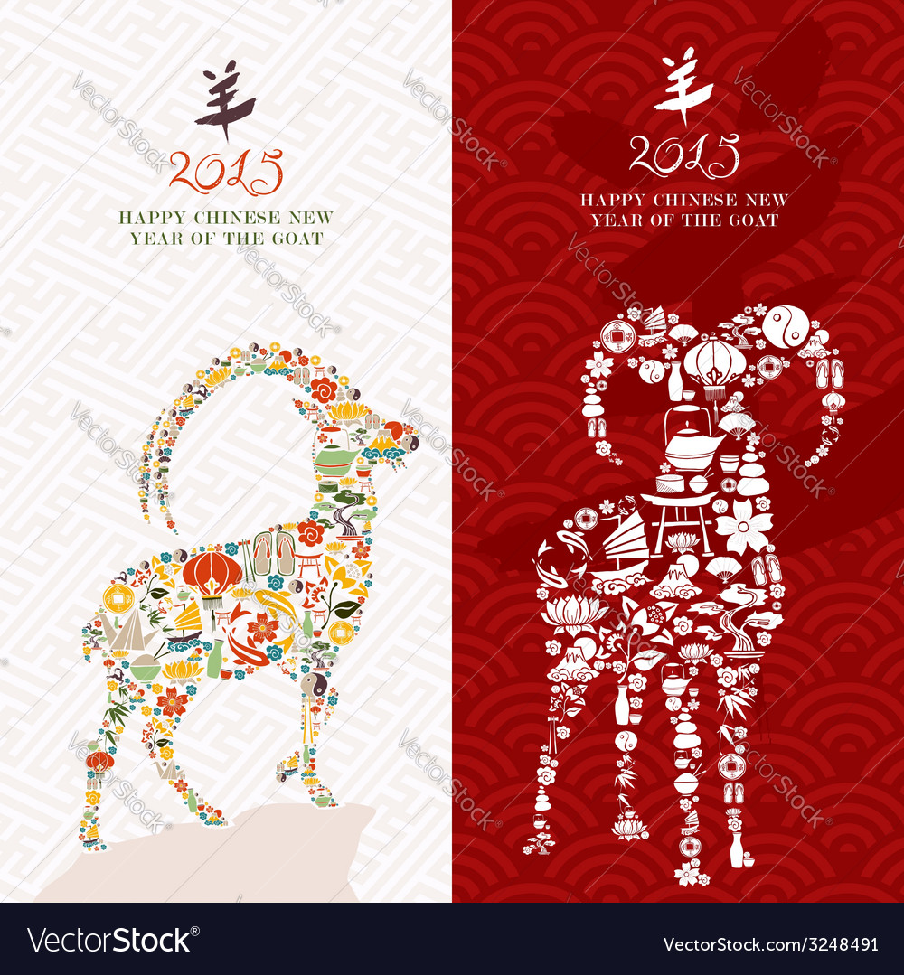 Chinese New Year Of The Goat 2015 Card Background Vector Image