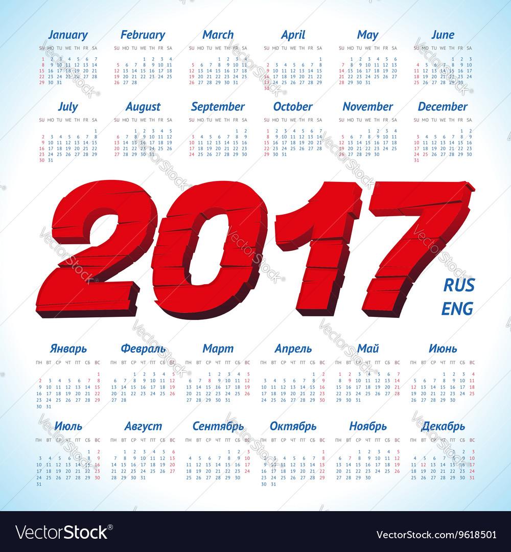 Calendar grid 2017