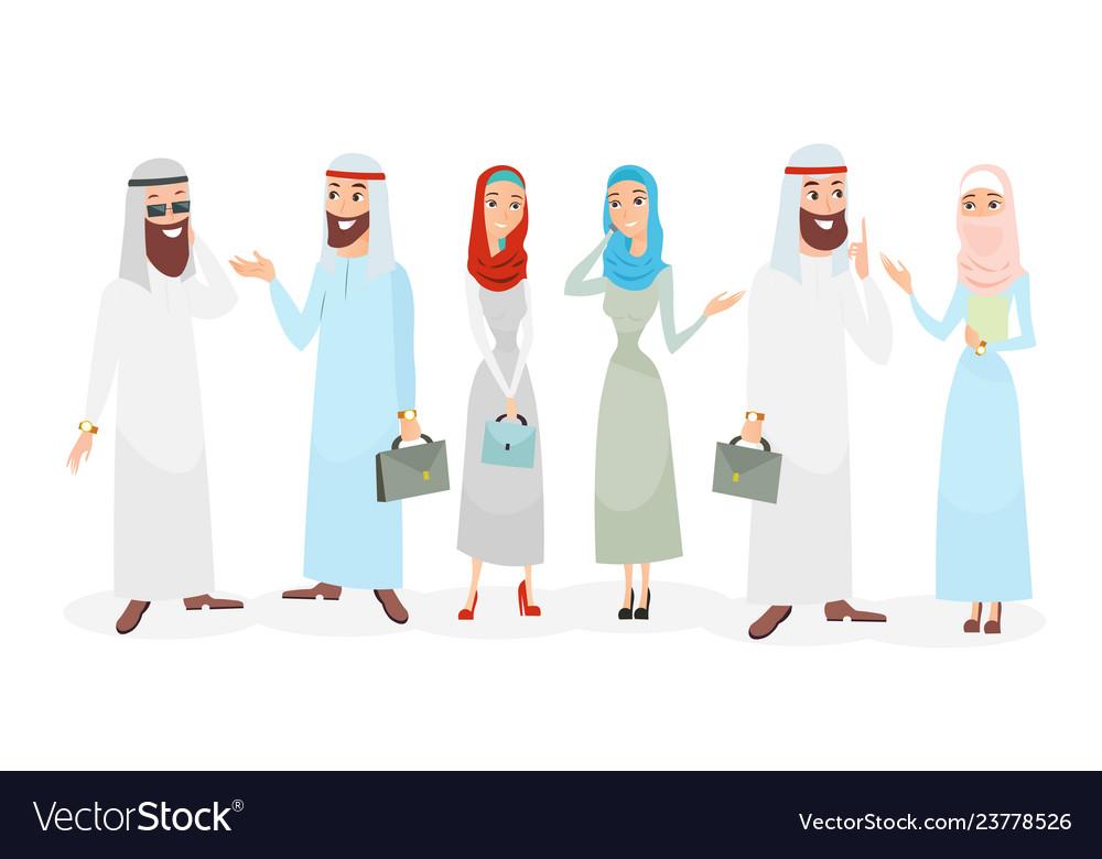Set arab muslim businessman