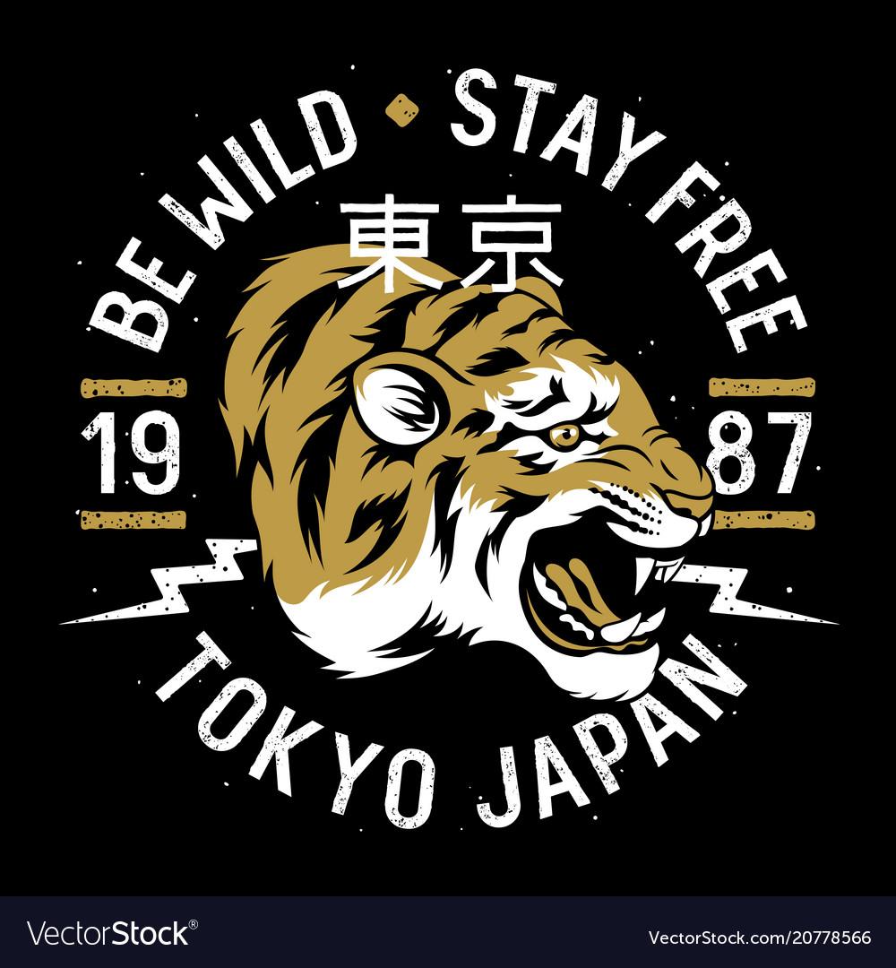 Tiger 012