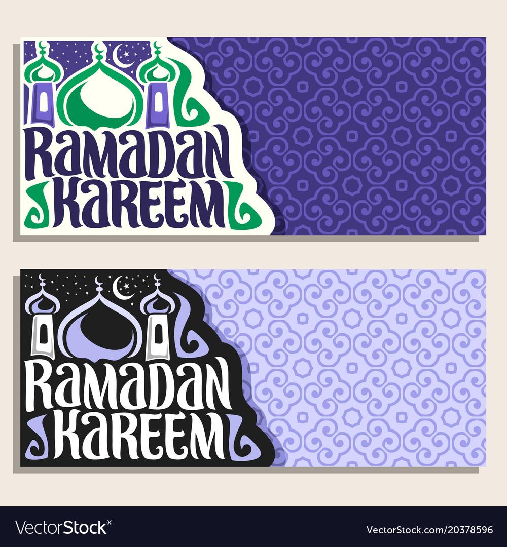 Greeting cards for muslim calligraphy ramadan vector image m4hsunfo