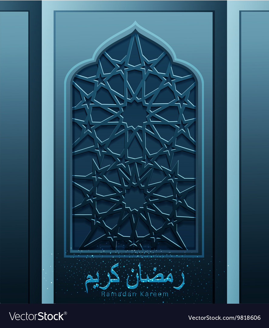 Background for the holiday of Ramadan Kareem