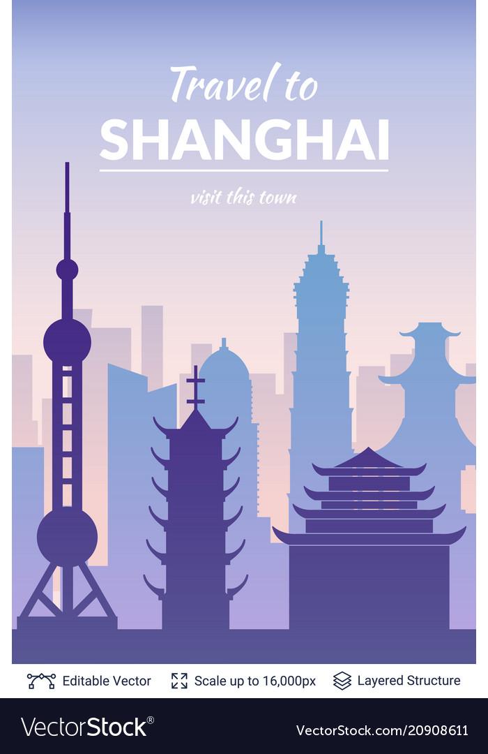 Shanghai famous city scape