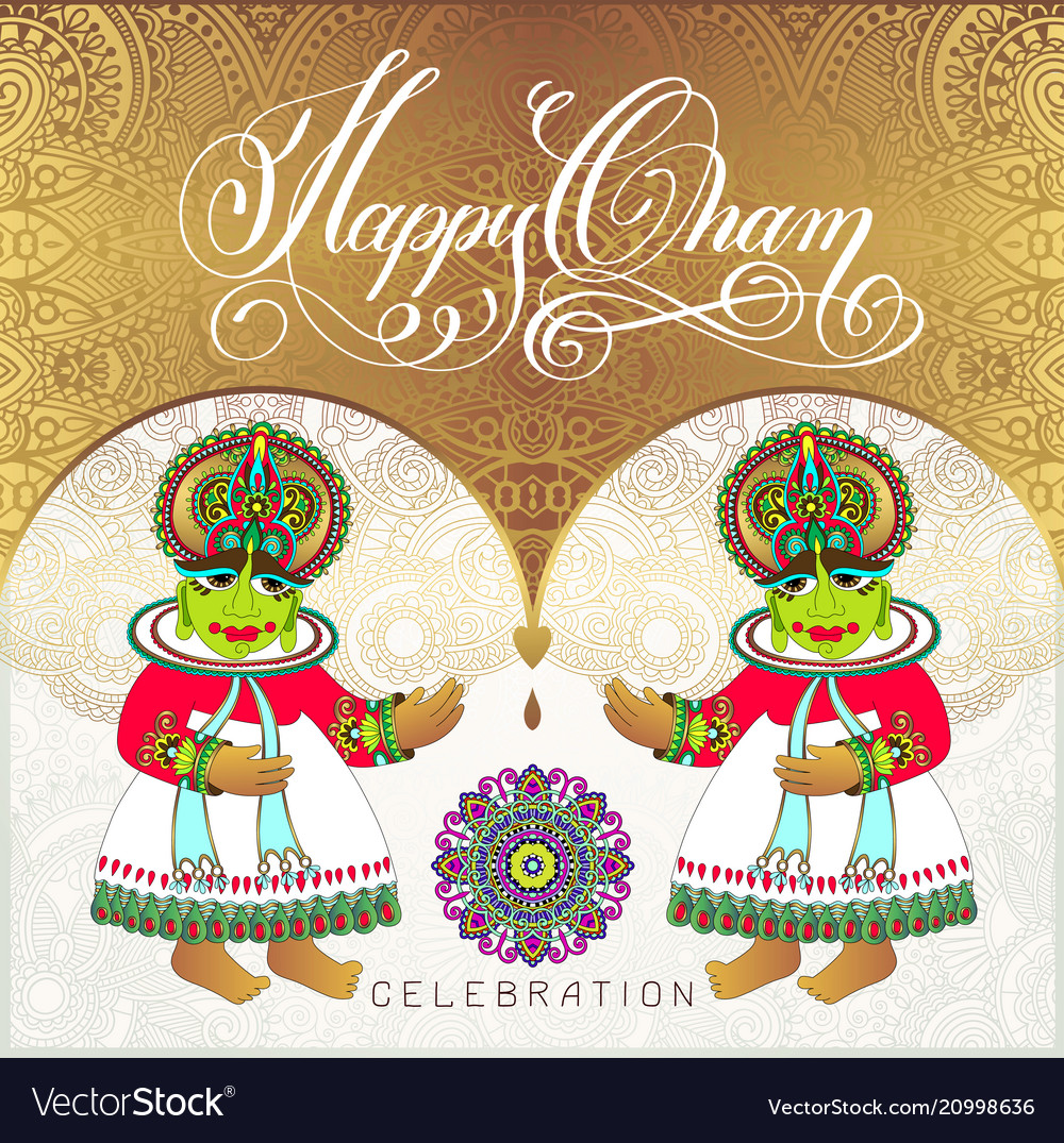 Happy Onam Golden Greeting Card Design With Two Vector Image