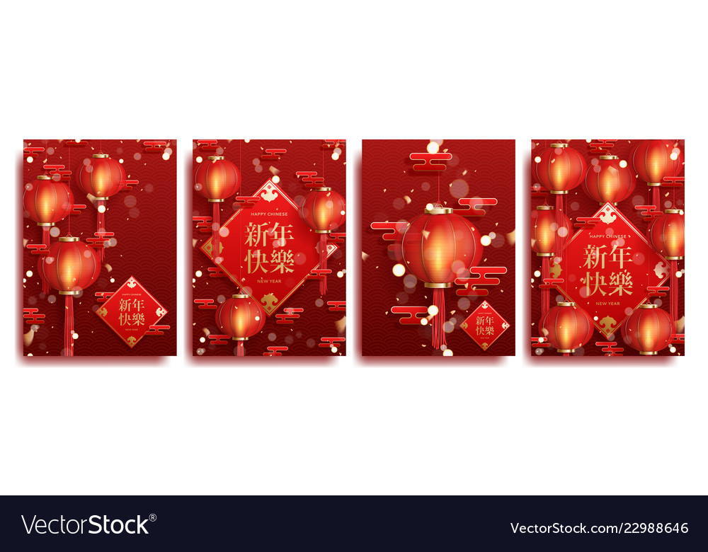 Happy chinese new year festive posters