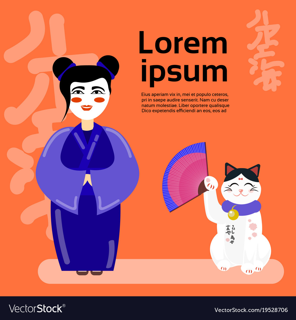Geisha girl with japan lucky cat maneky neko over