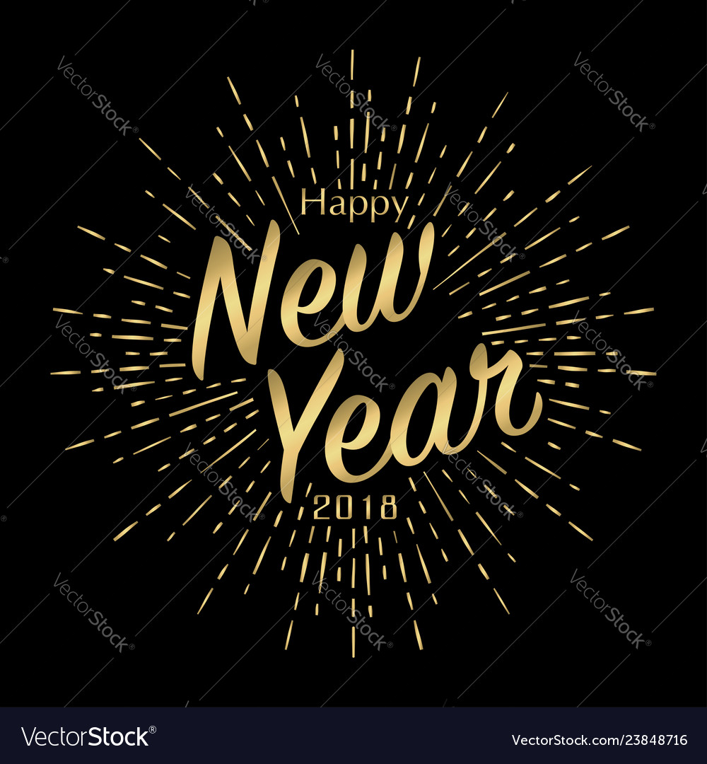 New year 2018 sunburst