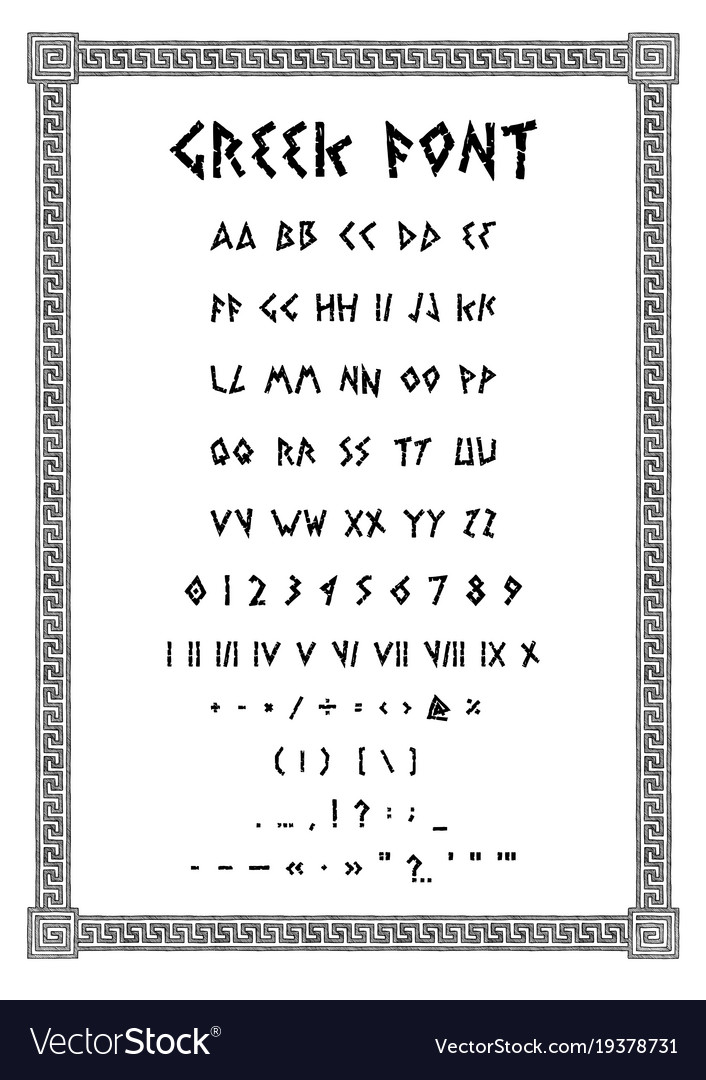 Ancient greek font vector image