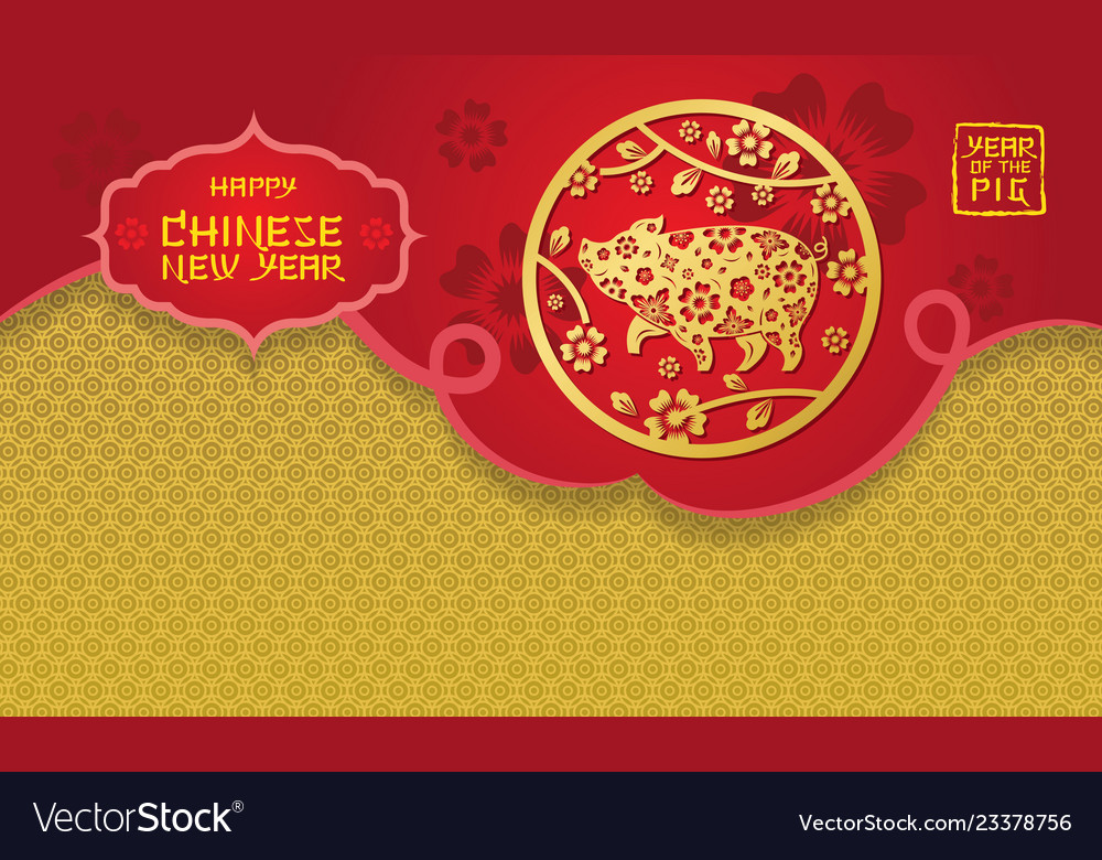 Pig paper cutting chinese new year 2019 heading