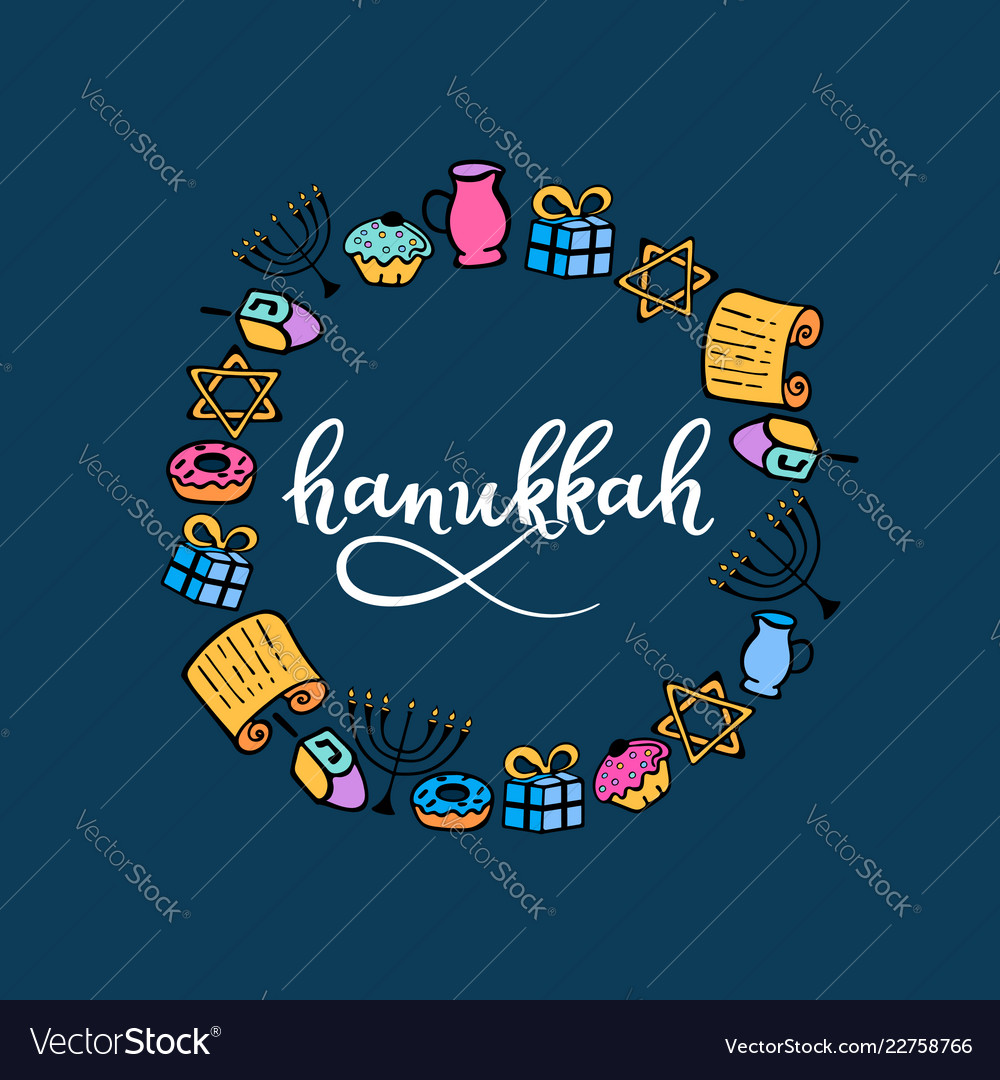 Hanukkah hand lettering jewish festival of lights