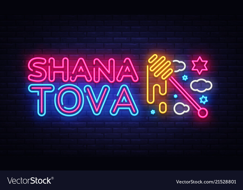 rosh hashanah greeting card design templet vector image