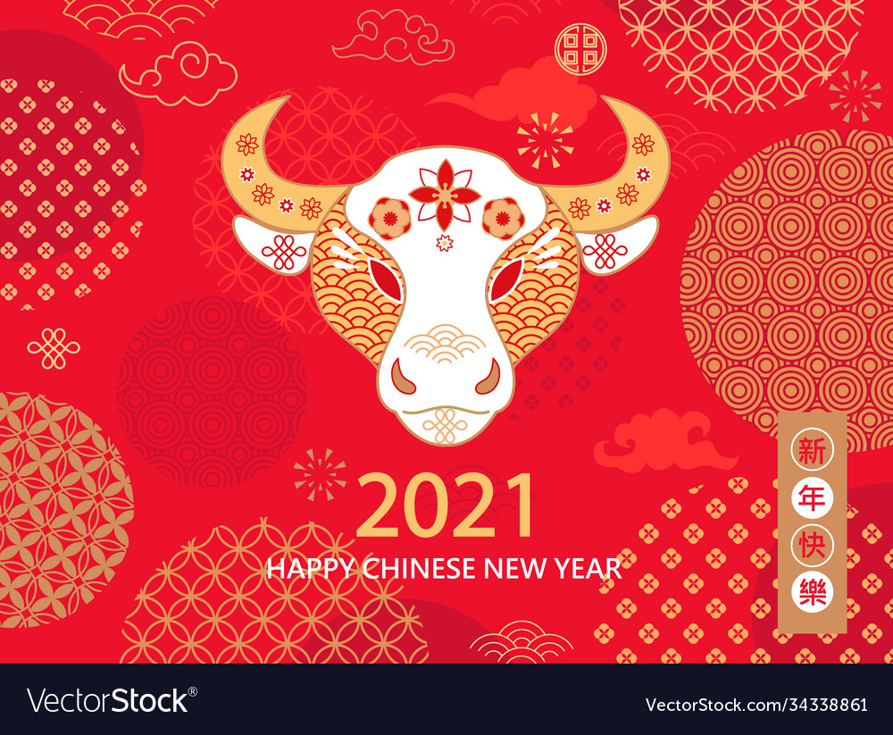 2021 chinese new year red greeting card with bull