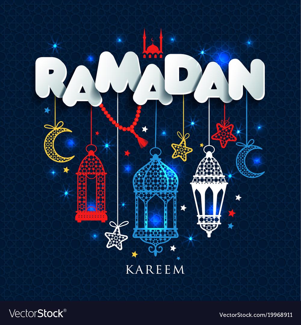Ramadan kareem greting of ramadan vector image