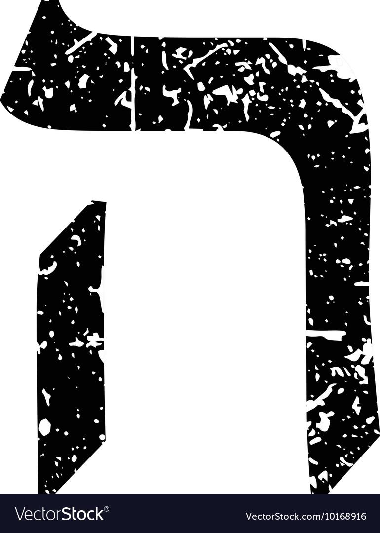 Hebrew letter Hei Shabby black font The Hebrew