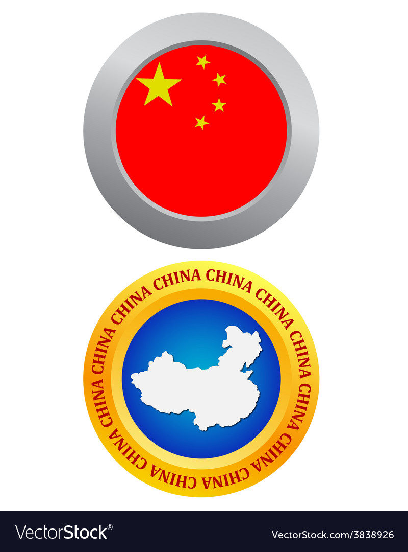 Button as a symbol CHINA vector image