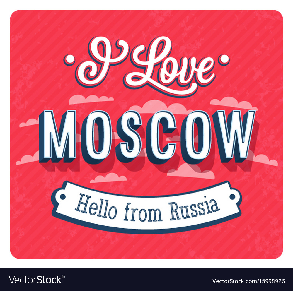 Vintage greeting card from moscow