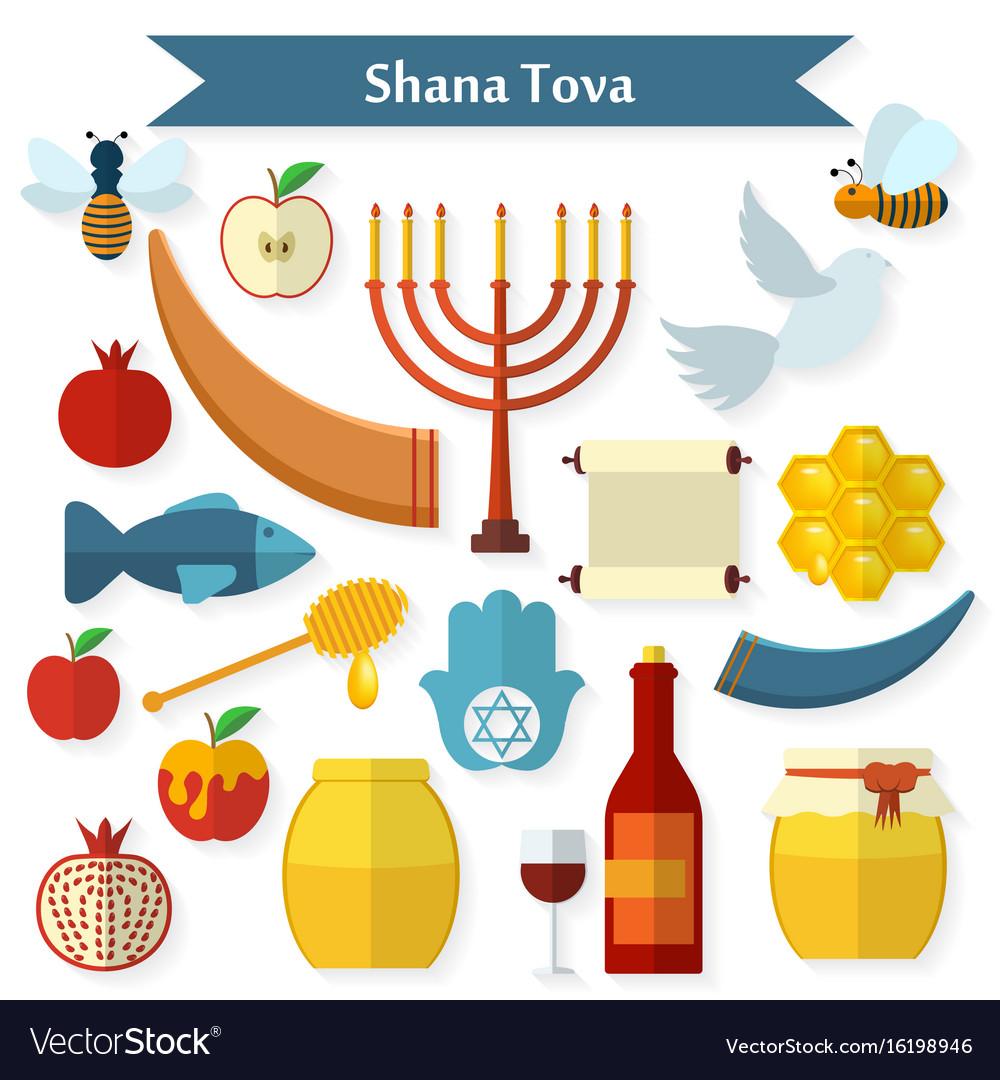 Rosh hashanah shana tova flat icons set vector image