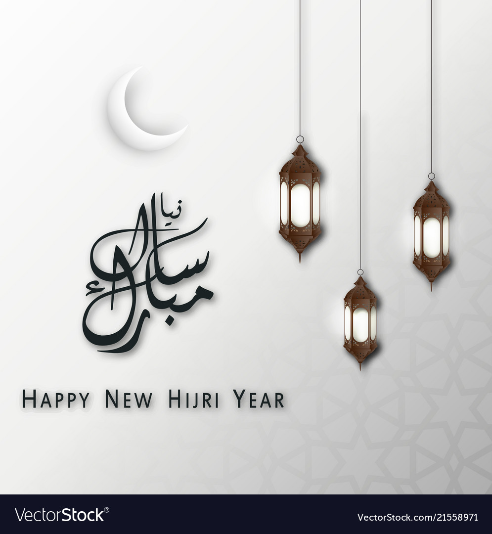 Happy new hijri year islamic new year design back vector image m4hsunfo