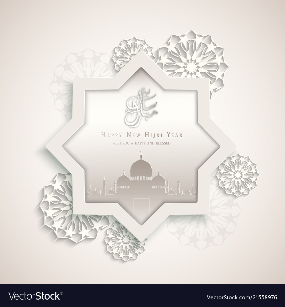 Happy new hijri year islamic new year design back