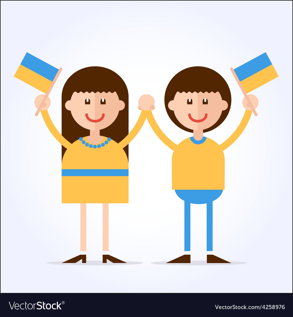 We are Ukrainians