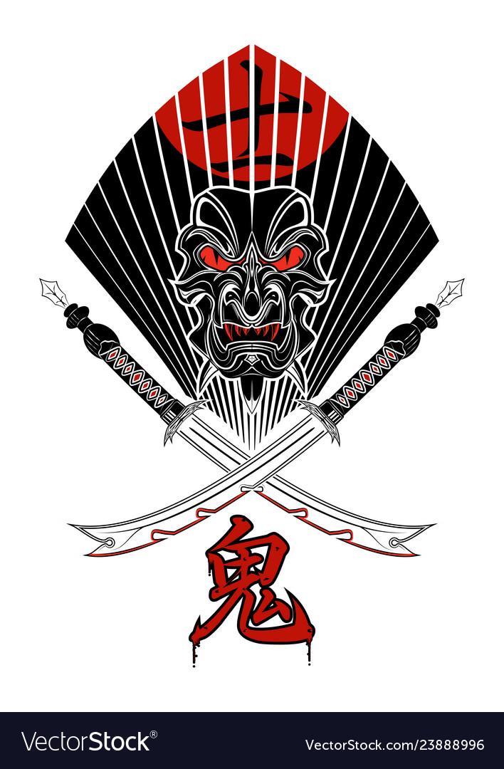 Demon samurai 0002