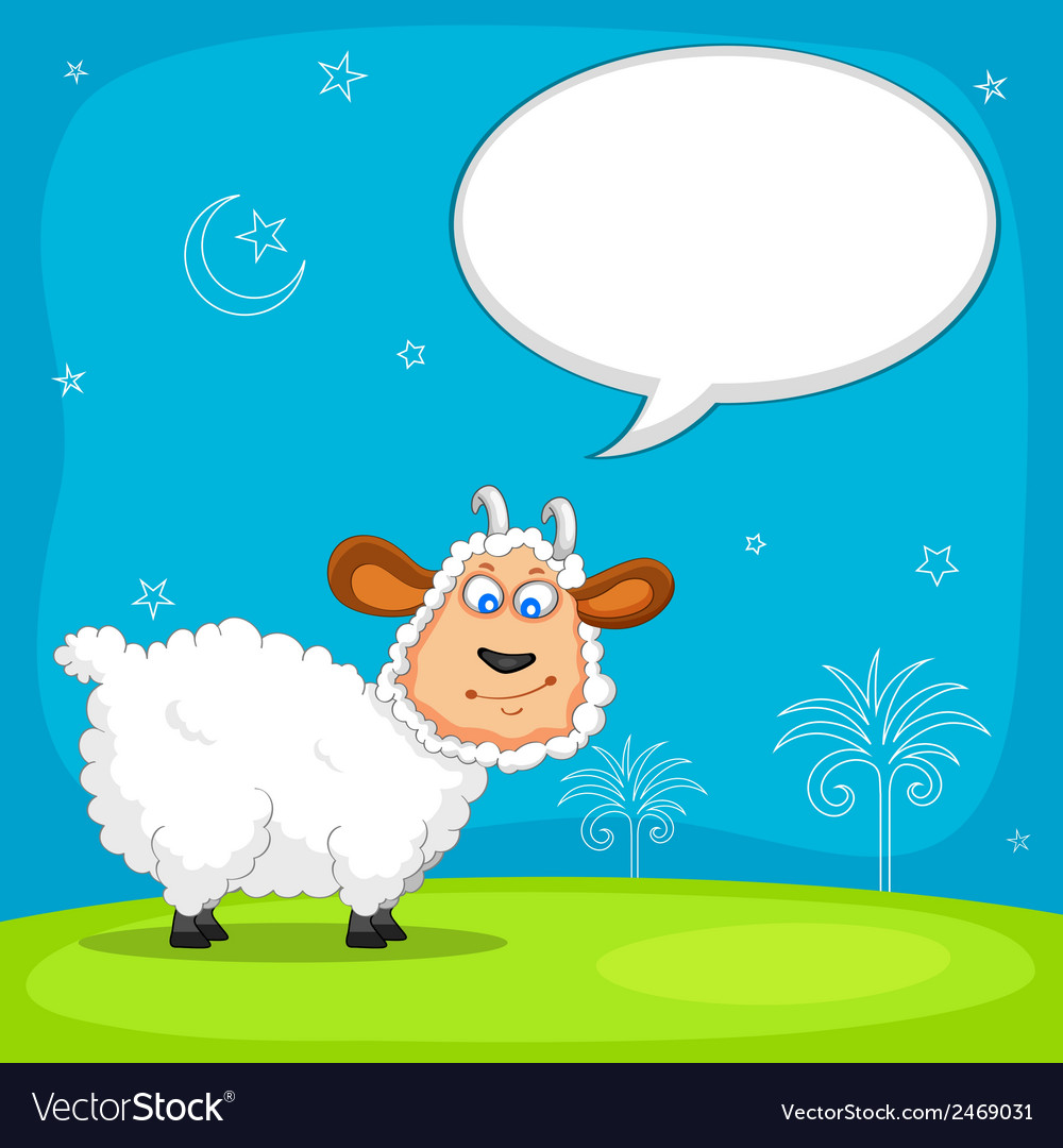 Sheep wishing Eid mubarak vector image