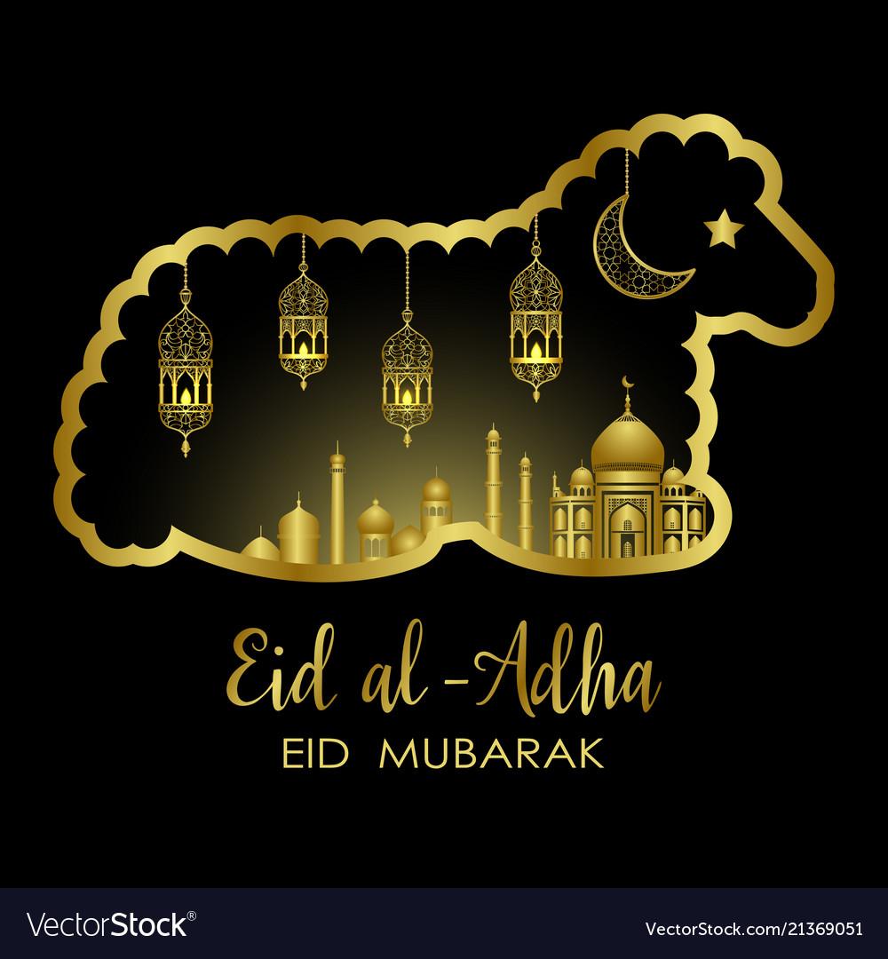 Eid al-Adha Eid Mubarak