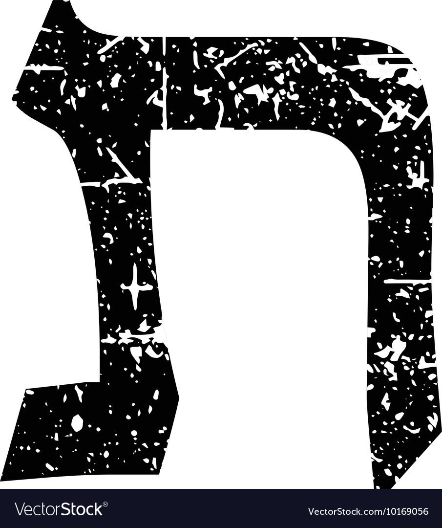Hebrew letter Tav Shabby black font The Hebrew vector image