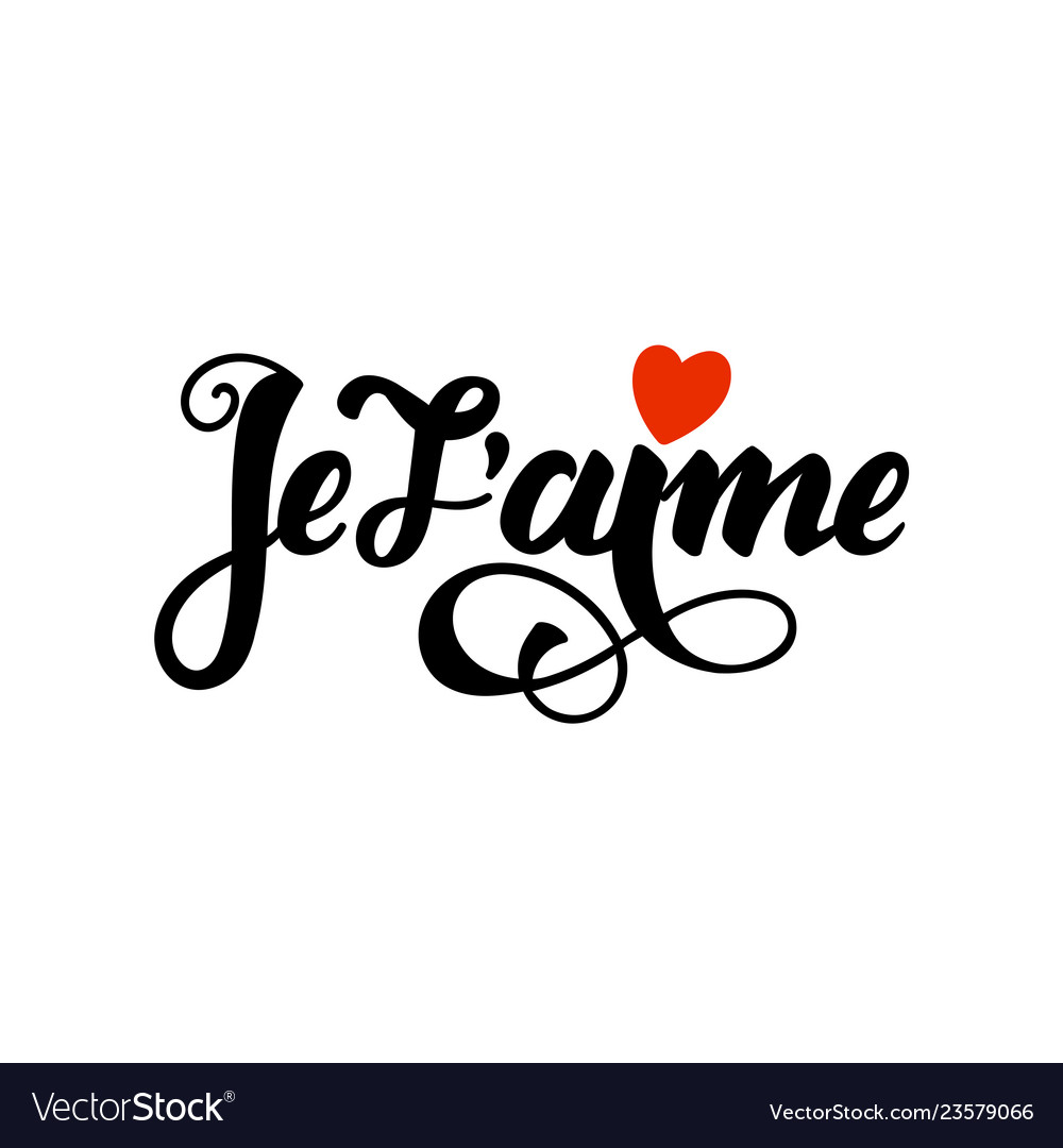 Je T Aime Lovely Valentines Day Card With Red