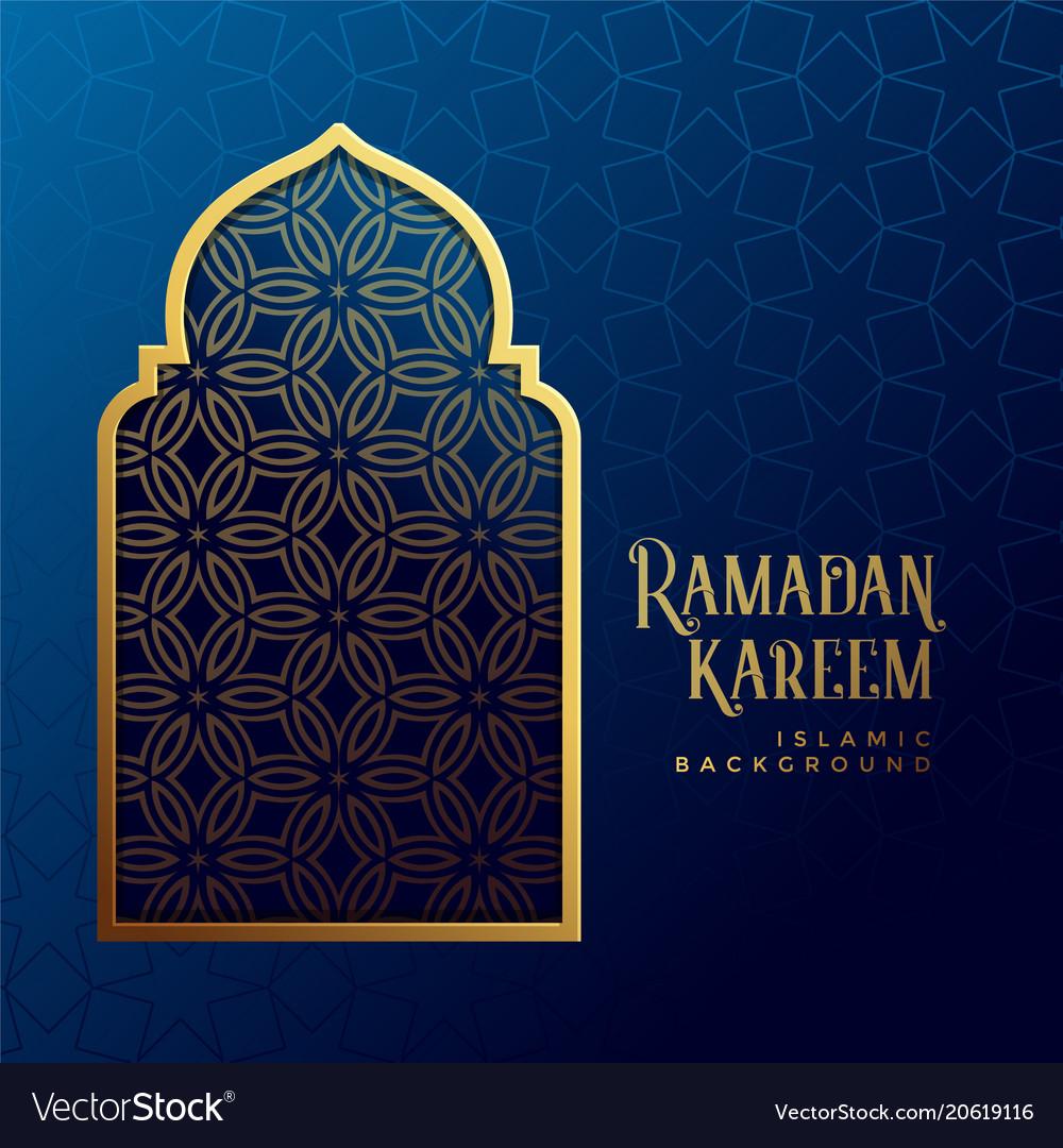 Beautiful Islamic Background | Cute Wallpapers