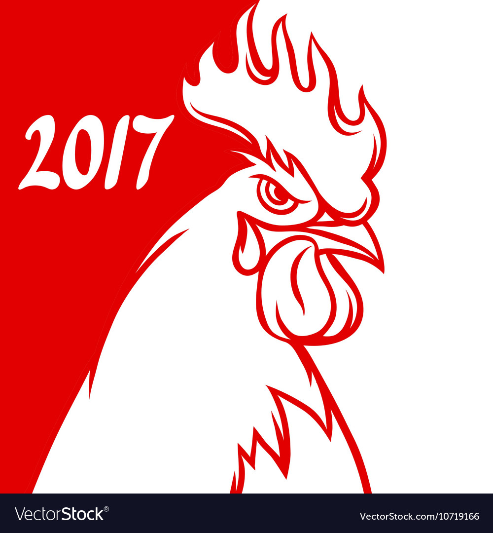 Greeting card with rooster symbol 2017 by