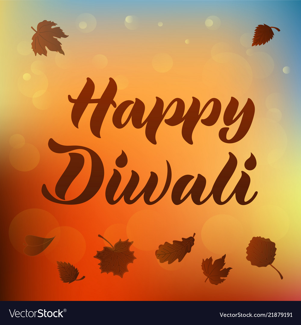 Happy diwali for invitation greeting card poster vector image m4hsunfo