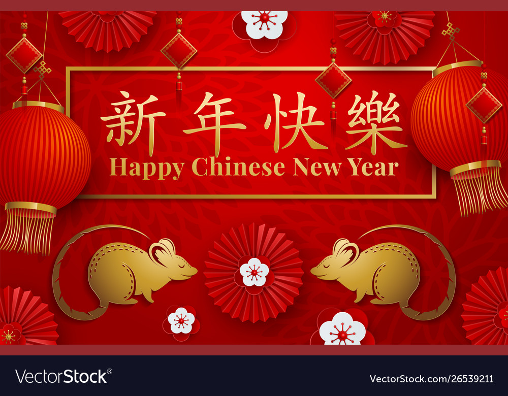 Asian New Year 2020.Chinese New Year 2020 Year Rat Red And