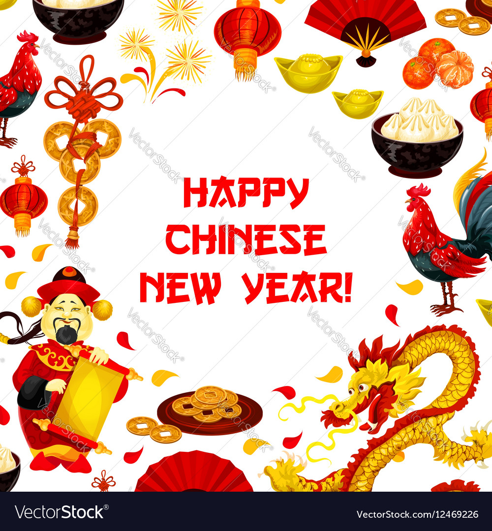 Chinese New Year Poster For Greeting Card Design Vector Image